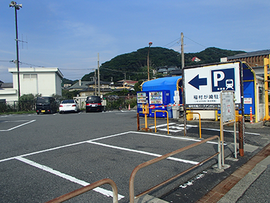 稲村ガ崎駐車場