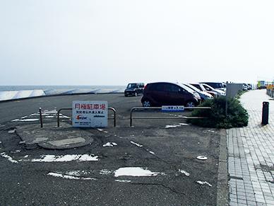 坂ノ下駐車場