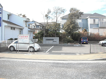 下浦駐車場