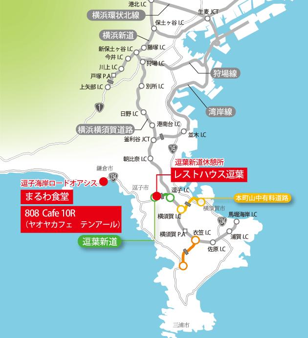 レストラン・売店マップ